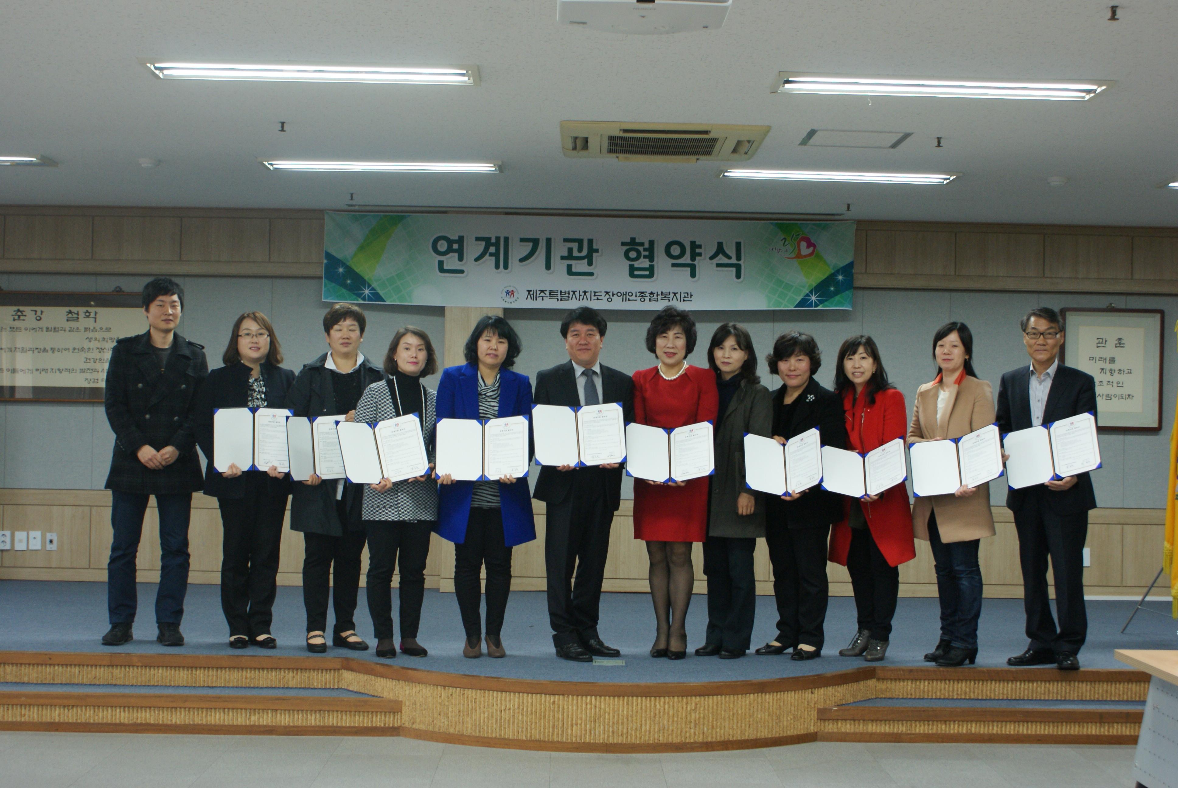 0226장애아통합보육지원센터 협약체결1.JPG